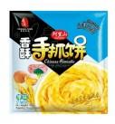 香源手抓饼(原味)