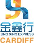 Jin Xin Express